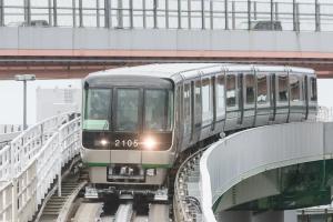 Port Island Line i Kobe